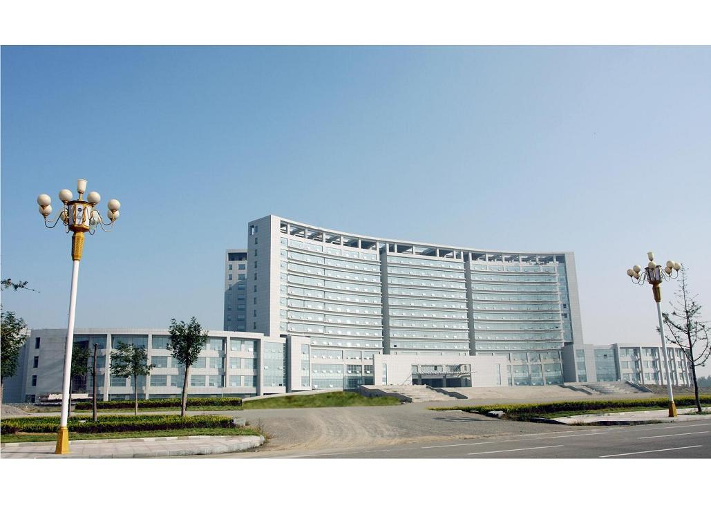 新政务大楼